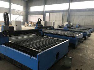 स्टेनलेस स्टीलसाठी अलिबाबा चीन शीट मेटल प्लेट्स सीएनसी प्लाझ्मा कटर प्लाझ्मा कटिंग मशीन 1325