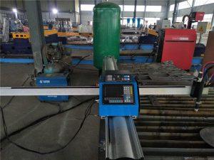 धातूच्या शीटसाठी स्वस्त किंमत पोर्टेबल सीएनसी गॅस कटिंग मशीन