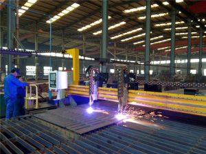 स्टील प्लेटसाठी गॅन्ट्री सीएनसी प्लाझ्मा कटिंग मशीन आणि फ्लेम कटिंग मशीन
