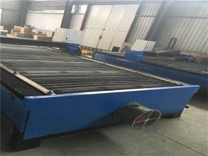 हॉट विक्री मेटल शीट कटिंग स्टेनलेस स्टील कार्बन स्टील 100 ए सीएनसी प्लाझ्मा कटर 120 प्लाझ्मा कटिंग मशीन