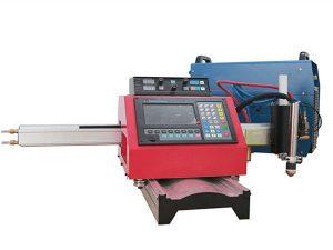 पोर्टेबल सीएनसी प्लाझ्मा कटिंग मशीन आणि स्टील ट्रॅकसह स्वयंचलित गॅस कटिंग मशीन