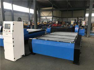 व्यापार आश्वासन स्वस्त किंमत पोर्टेबल कटर सीएनसी प्लाझ्मा कटिंग मशीन स्टेनलेस स्टील मटेल लोह