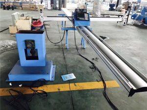 एक्सजी -300 सीएनसी पाईप प्रोफाइलिंग आणि प्लेट कटिंग मशीन 3 अक्ष