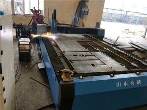 स्वस्त सीएनसी शीट मेटल स्टील लोखंडी प्लेट प्लाझ्मा प्लाझ्मा कटिंग मशीन किंमत