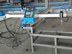 चीन पुरवठादार द्रुत गती पोर्टेबल सीएनसी प्लाझ्मा कटिंग मशीन चीन