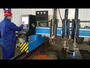 सीएनसी गॅन्ट्री फ्लेम कटिंग मशीन