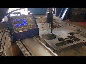सीएनसी पोर्टेबल एअर प्लाझ्मा कटिंग मशीन, पोर्टेबल एअर प्लाझ्मा कटर
