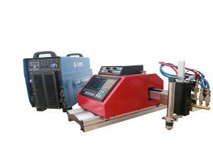 गॅल्वनाइज्ड स्टील शीटसाठी उच्च दर्जाचे पोर्टेबल लहान सीएनसी प्लाझ्मा कटिंग मशीन