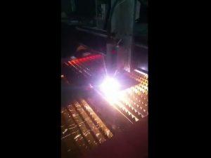उच्च दर्जाचे प्लाझ्मा पॉवरसह पुरवठा करणारे औद्योगिक सीएनसी प्लाझ्मा कटिंग मशीन