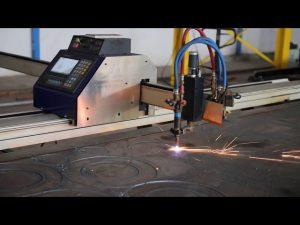 कमी किंमतीचे ग्रँट्री प्रकार पोर्टेबल मिनी सीएनसी प्लाझ्मा कटिंग मशीन
