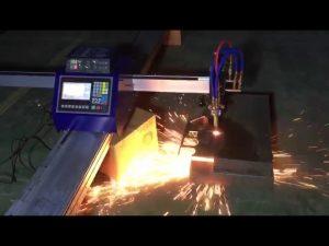 मेटल स्टेनलेस स्टील कापण्यासाठी कमी किंमतीचे मिनी पोर्टेबल सीएनसी पाईप ज्योत प्लाझ्मा कटिंग मशीन