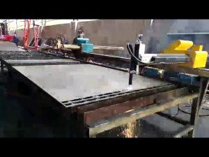 मेटल स्टील कटिंग मशीन मिनी पोर्टेबल ज्योत, प्लाझ्मा कटिंग मशीन किंमत