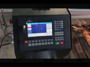 सर्वो मोटरसह पोर्टेबल सीएनसी फ्लेमेप्लाझ्मा कटिंग मशीन
