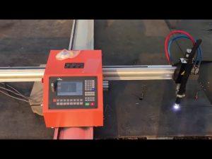 पोर्टेबल ज्योत सीएनसी गॅस प्लाझ्मा कटिंग मशीन