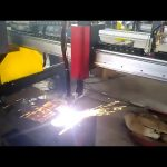 स्टील टेलर जी 3 ई अक्ष सीएनसी प्लाझ्मा कटिंग मशीन